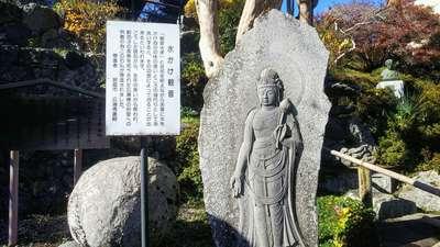 鳥居観音の仏像