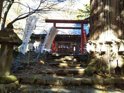 磐椅神社(福島県)