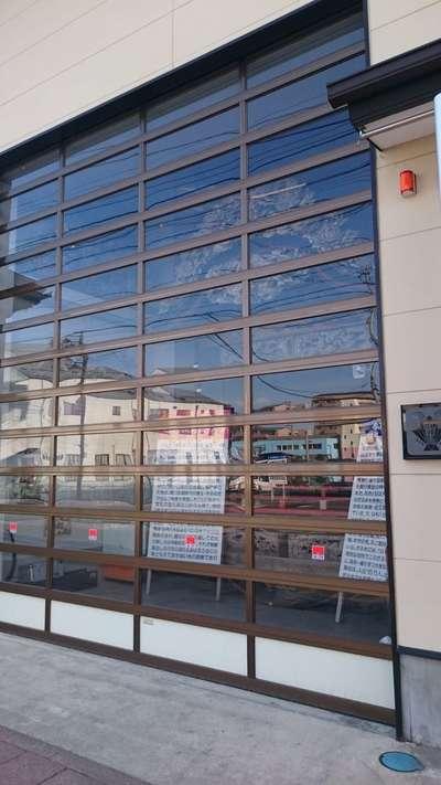 福島県鹿嶋神社の写真