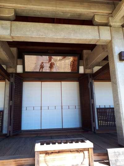本行寺の本殿