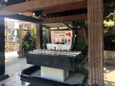 成田山深川不動堂(新勝寺東京別院)の手水