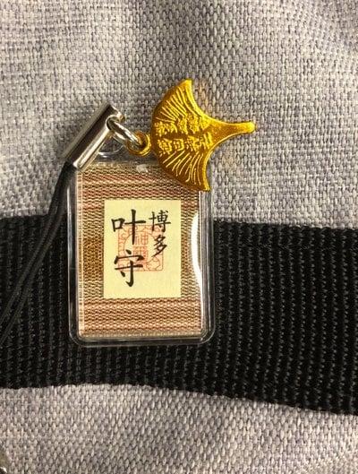 櫛田神社(福岡県祇園駅) - お守りの写真