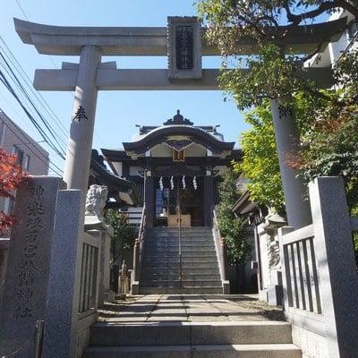 神楽坂若宮八幡神社(東京都)