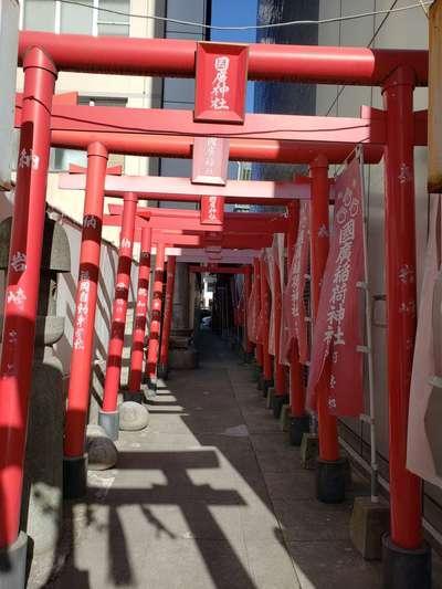 国廣神社の鳥居