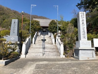 円光院(山梨県)
