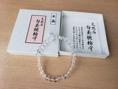 熊本県八代神社の授与品その他