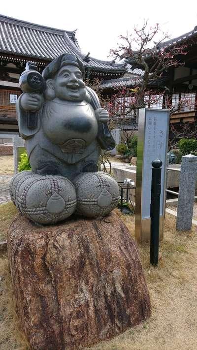 大乗山妙林寺の像
