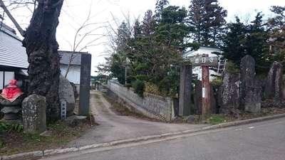 恵日寺の建物その他