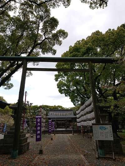 福岡県三柱神社の鳥居