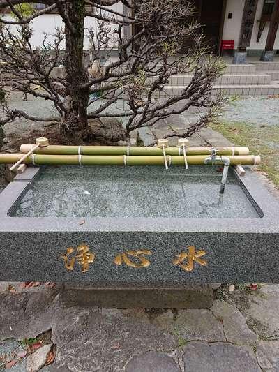 三笠神社の手水