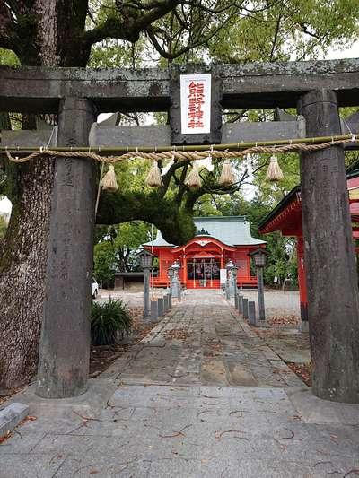 福岡県熊野神社の鳥居