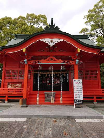 熊野神社(福岡県)