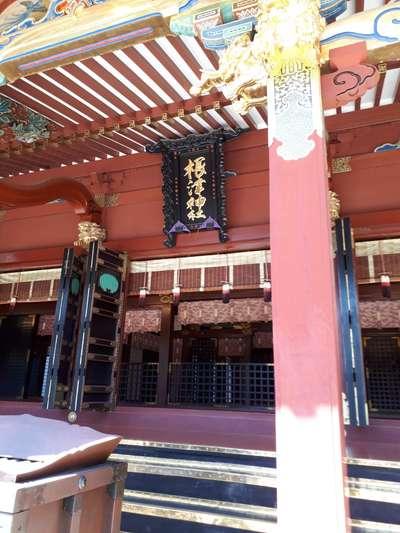 根津神社(東京都根津駅) - 本殿・本堂の写真