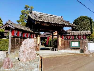 静岡県子宝・安産の寺 西福寺の山門