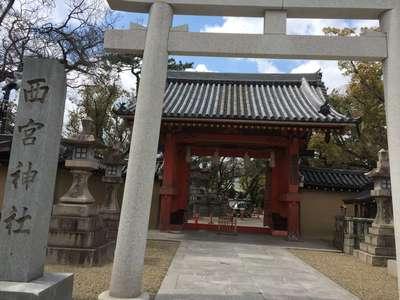 西宮神社の山門