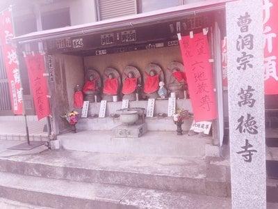 神奈川県横浜成田山延命院(成田山横浜別院)の写真