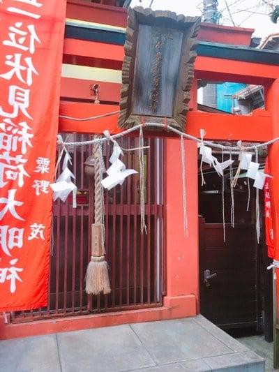 神奈川県金刀比羅大鷲神社の鳥居