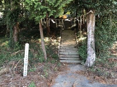 鴨大神御子神主玉神社(茨城県)