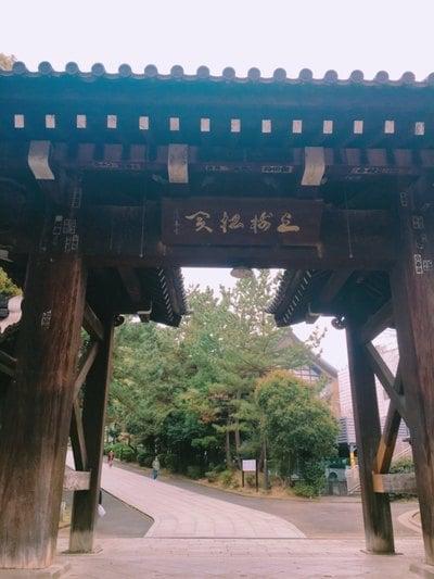 総持寺(神奈川県鶴見駅) - 山門・神門の写真