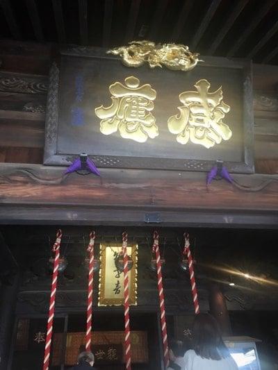 定光寺の近くの神社お寺|弘明寺