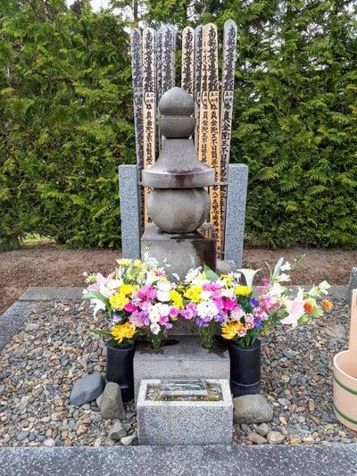 岩手県身照寺のお墓