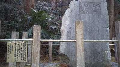 大中神社(茨城県)