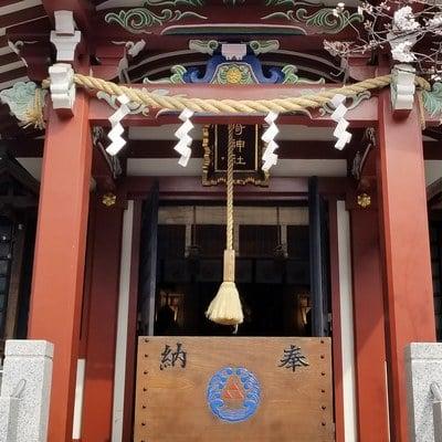 東京都洲崎神社の本殿