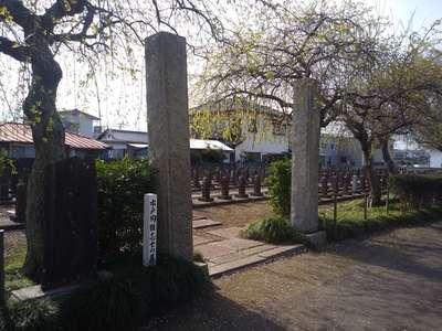 茨城県回天神社の鳥居