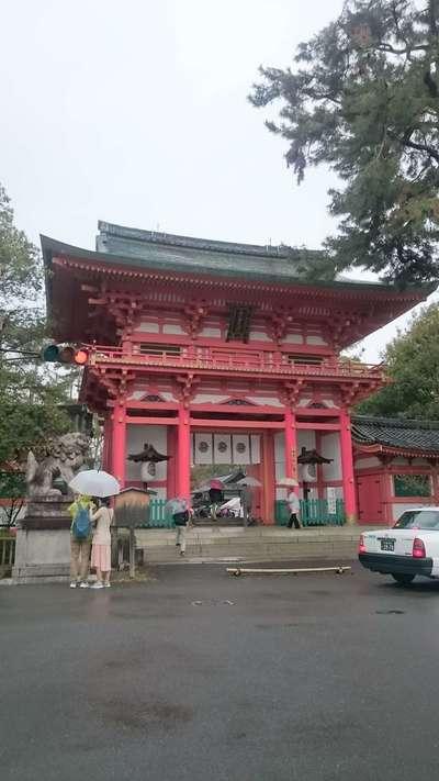 京都府今宮神社の山門