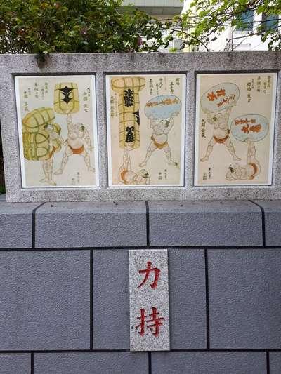 蔵前神社の芸術