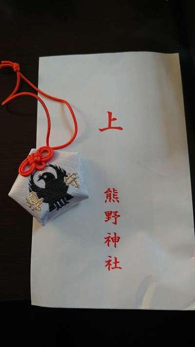 立石熊野神社(東京都青砥駅) - お守りの写真