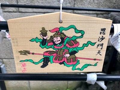 末廣神社の絵馬