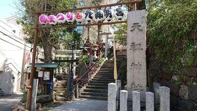 東京都元神明宮の鳥居