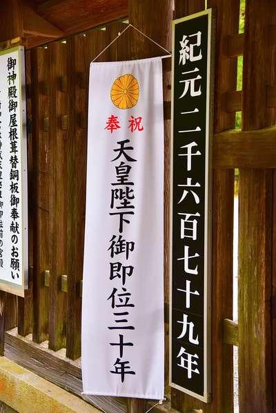 宮崎神宮(宮崎県)