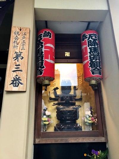 大観音寺の仏像