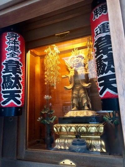 大観音寺の像
