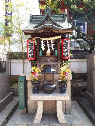 徳大寺(摩利支天)(東京都御徒町駅) - 末社・摂社の写真