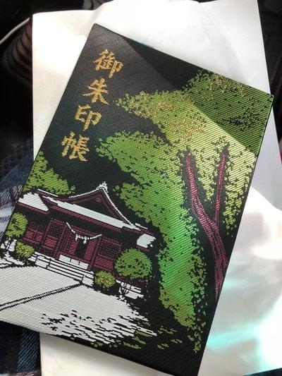 江田神社の御朱印帳