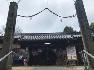 岡山県縣主神社の鳥居