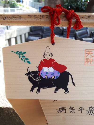 五條天神社(東京都京成上野駅) - 絵馬の写真