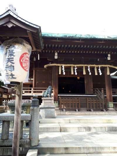 五條天神社(東京都京成上野駅) - 本殿・本堂の写真