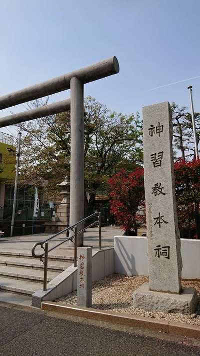 桜神宮の建物その他