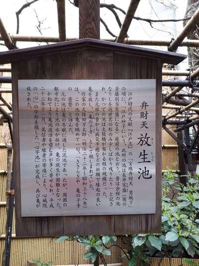 心城院(東京都湯島駅) - 未分類の写真