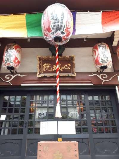 心城院(東京都湯島駅) - 本殿・本堂の写真