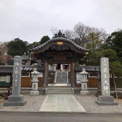 寺岡山元三大師(栃木県)