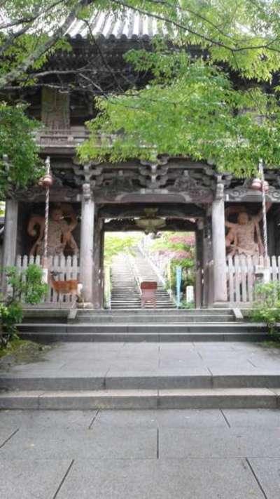 大聖院の山門