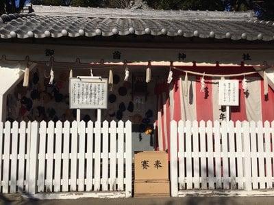 御首神社(岐阜県)