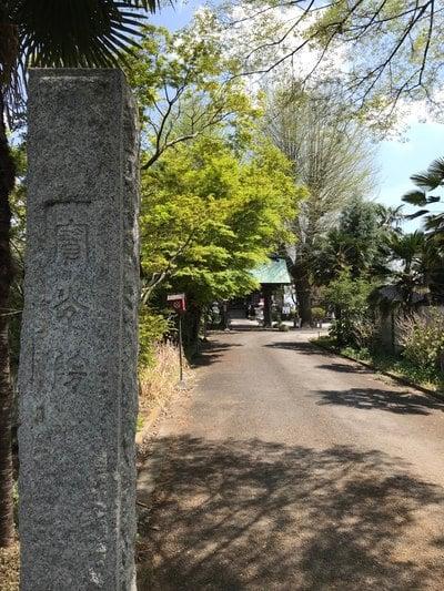 栃木県寳光院の建物その他