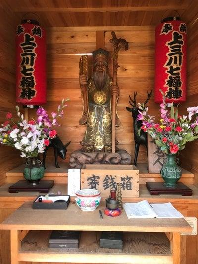 栃木県西念寺の像