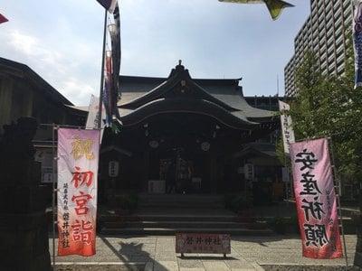 東京都磐井神社の本殿
